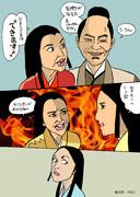 Sanada Maru 第35回 犬伏①