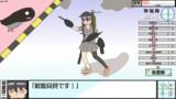 スパロボ風艦これエースver.0.01a