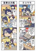 たけの子山城5-1