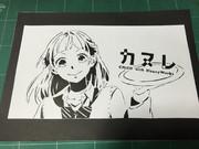 【切り絵】 カヌレ