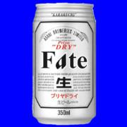 新発売Fate.priyaDRY(缶ビール)