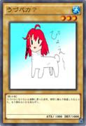 遊戯王オリカ【うづパカ?】