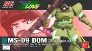 【MMD】SOL-05 ドム(キリコ・キュービィ機)