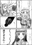 パラレルライブ!サンシャン!!#002【部員募集中】