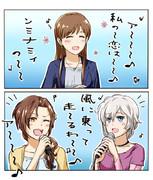 歌を唄うアーニャと川島さん