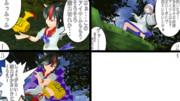 【第7回4コマ漫画の4コマ目選手権】
