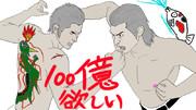 決戦(錦山第2形態)