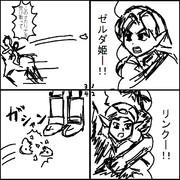 時のオカリナ(ゼルダの伝説)