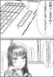 パラレルライブ!サンシャン!!#003【部活申請】