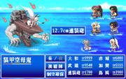 艦これ RPG ドット絵