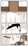 提督の悩み その6