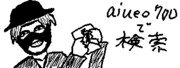 Miiverseにあげた商品紹介ニキ