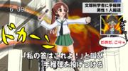 【NEWS】文科省手榴弾事件