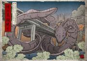 『鰻の王 顕現す』