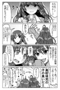 姫川と志希にゃん