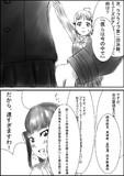 パラレルライブ!サンシャン!!#004【ラブライブ第二回決勝知ってます?】