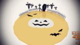 かぼちゃステージ