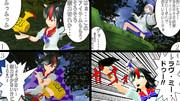 【第7回4コマ漫画の4コマ目選手権】すごいよ!正邪さん