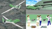 【MMD】RQ-4B グリョウバルホーク【涼誕2016】