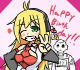 グレートでエレキな誕生日おめでとうファイヤー!!