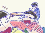 カラ松が叩いたぁ!!