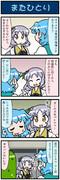 がんばれ小傘さん 2113