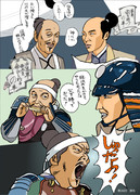 Sanada Maru 第36回 勝負