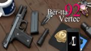 【提供開始】Ber○tta 92 Vertec【MMDモデルデータ】