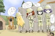 秋田妹!探検隊
