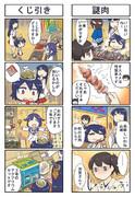 たけの子山城5-2