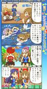 ミリオン四コマ『繋げ!アイドルトライアスロン』