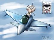 野分とユーロファイター・タイフーン戦闘機(とグラーフ・ツェッペリン)