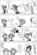 しれーかん電 4-35