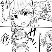 浦波の最後!!!