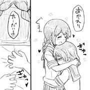 浦波の最後!!!!