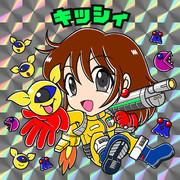 ビックリマン風〜バラデュークのキッシィ(トビ・マスヨ)