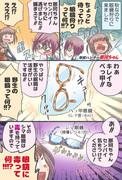 眼鏡狩りをする沖波ちゃんと那珂ちゃん漫画