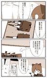 提督の悩み その7
