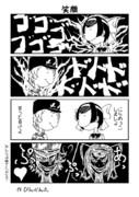 ガルパン4コマ 第6話『笑顔』