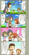 ミリオン四コマ『モテモテアイドル』