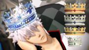 【MMDアクセサリ配布】王冠
