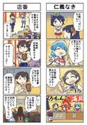 たけの子山城5-3
