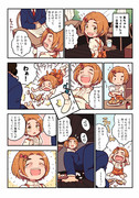 デレマス漫画その② ~薫ちゃんアンミラで一日職業体験編~