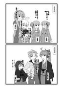 ゆづきけ 焼き芋編 9