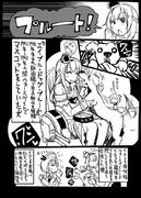 【艦これ】女王と犬【ウォースパイト】