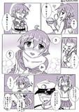 酒匂漫画①