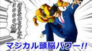 殺伐としたニコニコ静画に平成教育委員会が!!