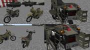 偵察用オートバイ【MCヘリ】