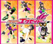 【MMD】アイドルライナーXIII☆エグゼイド ★2