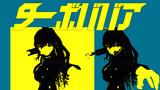 【MMD】HgSSAO+切り絵風エフェクト重ね掛けテスト